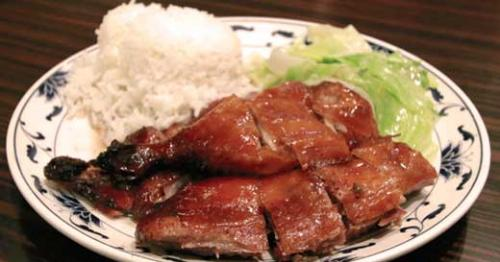 roast duck and rice