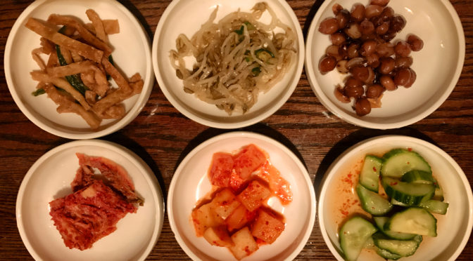 Charim's panchan, the array of shared condiments, pickles and kimchee that add delight to the Korean table.