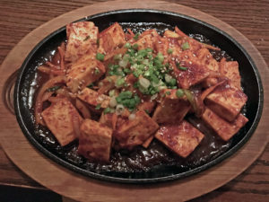 Spicy, marinated grilled tofu bokkeum at Charim.