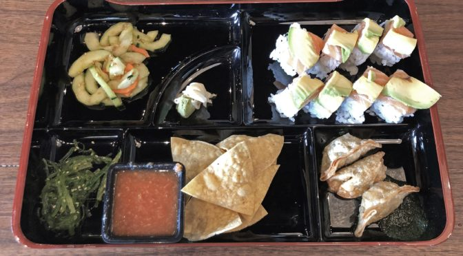 Dragon King's Daughter's lunch bento box with a delicious Son of Jade roll.
