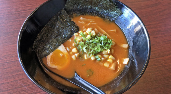 Ramen Inochi offers a fine, warming noodle bowl