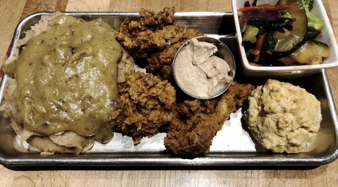 V-Grits' fried chicken is actually oyster mushrooms, beautifully breaded and fried.